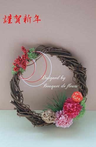 wreathfornewyear2012-1.jpg