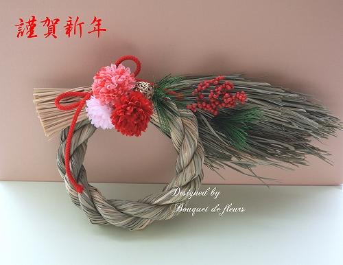 wreathfornewyear2012-2.jpg
