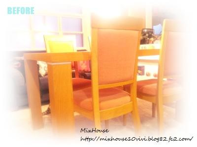 MixHouse