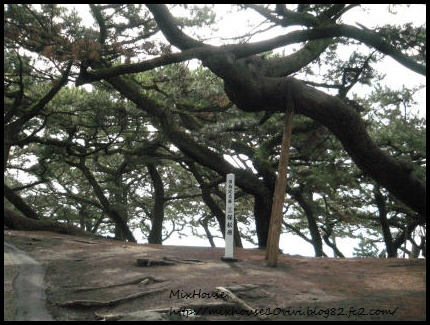 三保の松原
