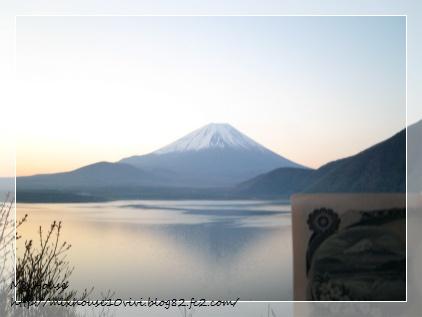 千円札の富士