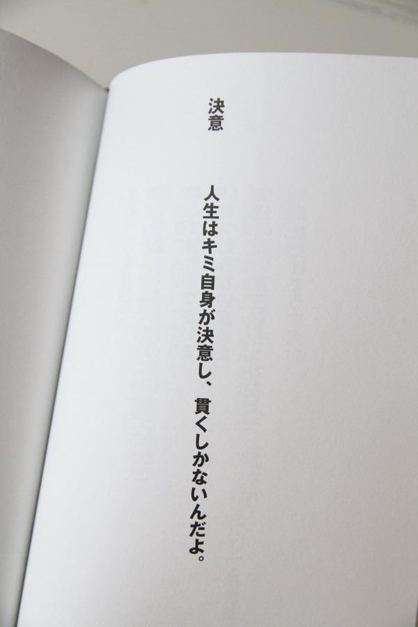 _MG_1997.jpg