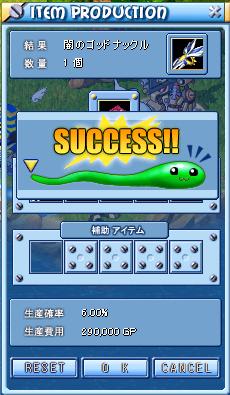 闇ナコ0514