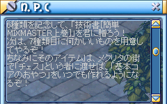 +コア技術書0514