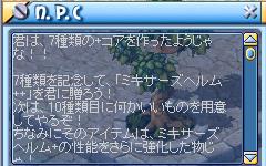 +Mix7種0517