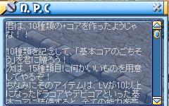 +Mix10種0517