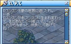 影スン0517