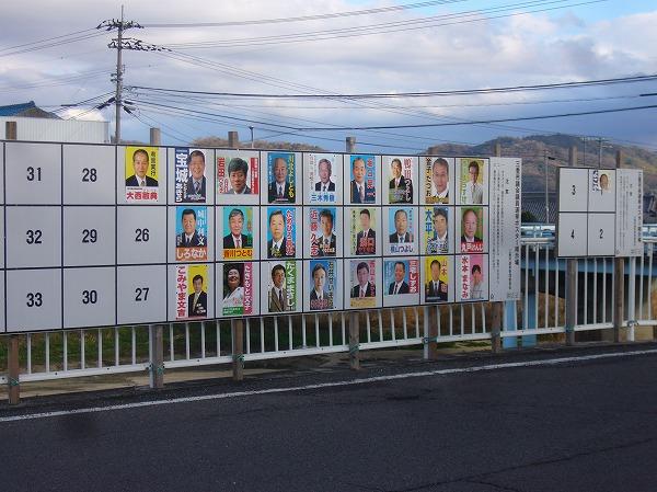 市会議員選挙 25名立候補26.1.26