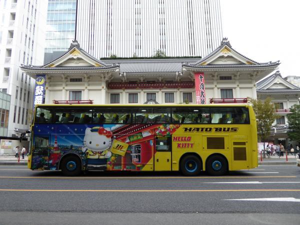歌舞伎座2