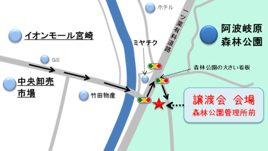 阿波岐原地図