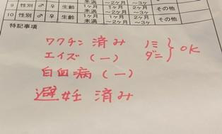 2012120418kijisiro.jpg