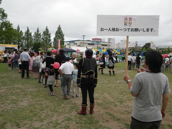 image981798.jpg