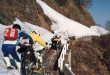 1991-二口峠1008-1
