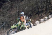 1991-二口峠1011-1