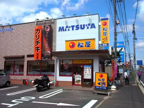 140913-101松屋(S)