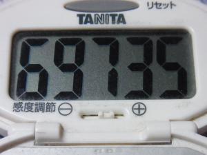 140914-261歩数計(S)