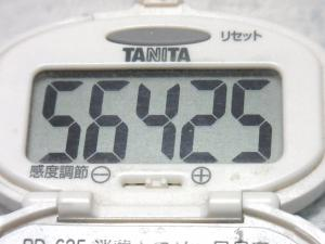 140921-261歩数計(S)