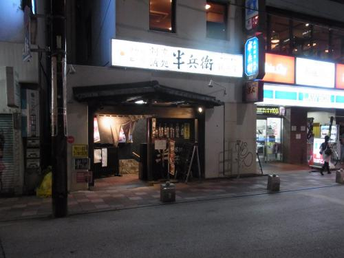 140926-001半兵衛(S)