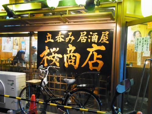 141003-001桜商店(S)