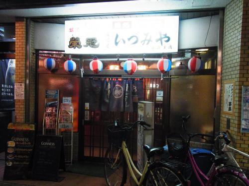 141024-001いづみや(S)