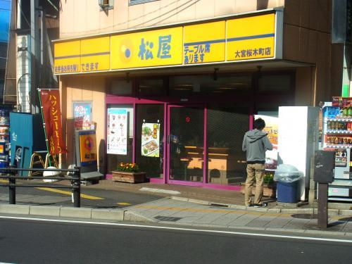 141103-101松屋(S)