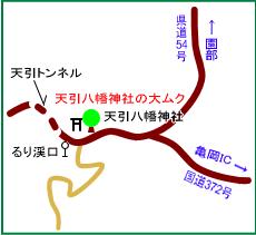 amabiki_hachiman_map[1]