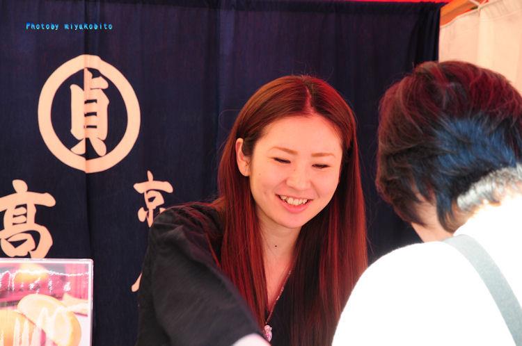笑顔 美人
