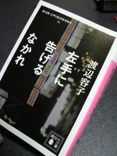 2012-03-24-4