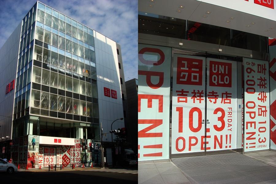 ユニクロは10月3日に開店