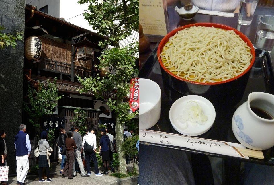 神田まつや で 蕎麦を