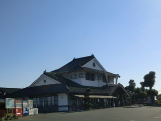 城山総合公園