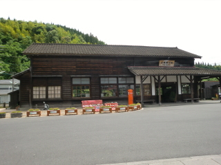 大隈横川駅