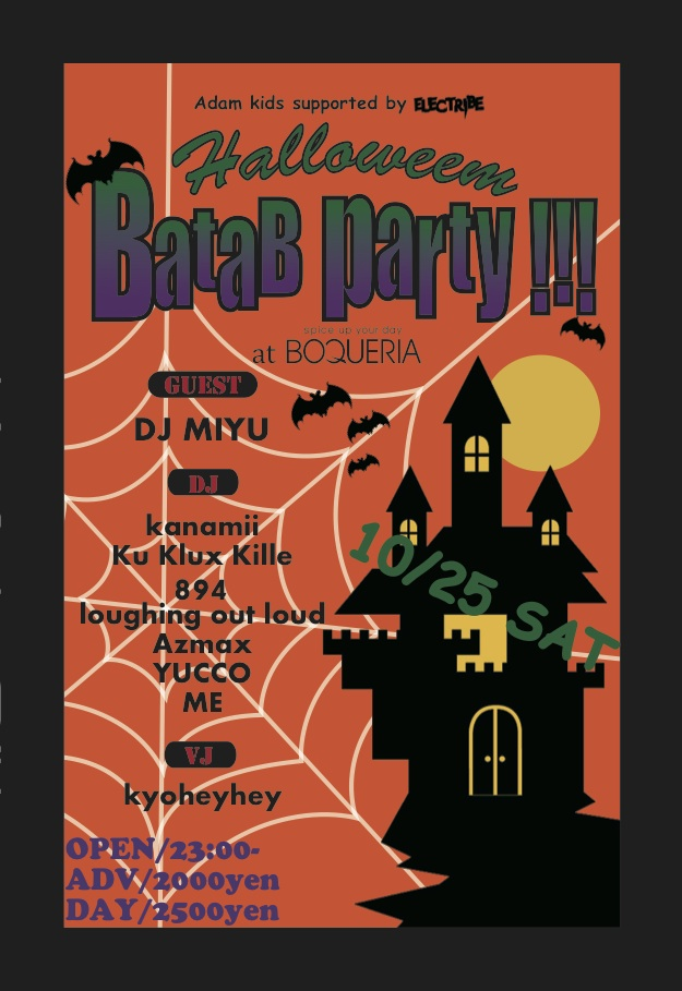 BataB party