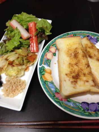 満腹ダイエット10日目の朝