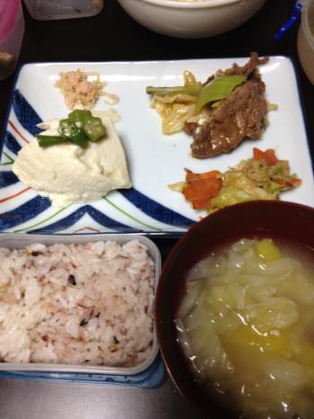 満腹ダイエット10日目の夜