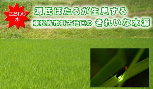 縺サ縺溘k_convert_20110615201127