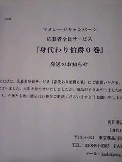 moblog_82202d2a.jpg