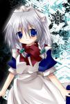 saku_20130205133255.jpg