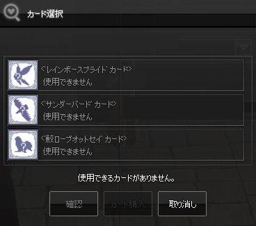 14_01_01福袋ペット