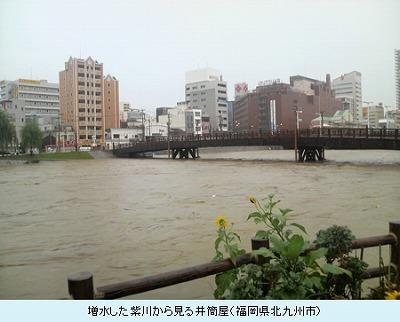 s-100714_kitakyu03.jpg