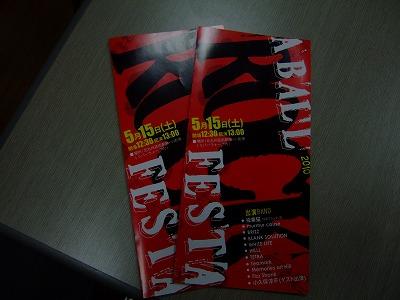 s-DSCF0436.jpg