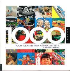 平成24年 三島 三島甘藷スイーツ チットラッツ デザイナー 清水詔子 米 Rock Port 社が選んだ世界Manga Artists 100人 観光協会
