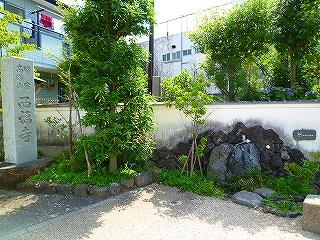 三島 水の仕掛け 西福寺