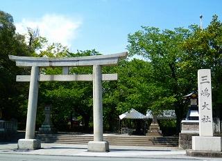 三嶋大社 大鳥居 三島 夏祭り前