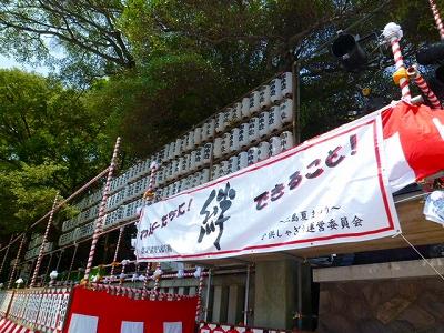 三島夏まつり 平成23年 三嶋大社