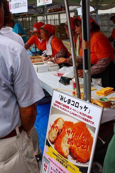 三島フードフェスティバル_5