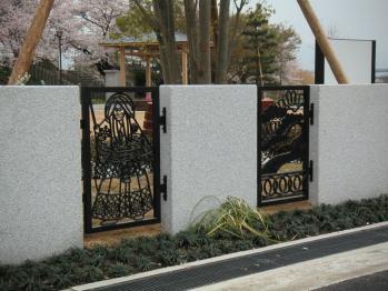 面塚公園15