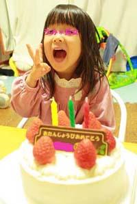 10.14誕生日ケーキ2