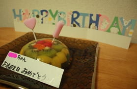 11.16ゼリーケーキ