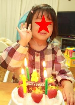 10.14誕生日ケーキ